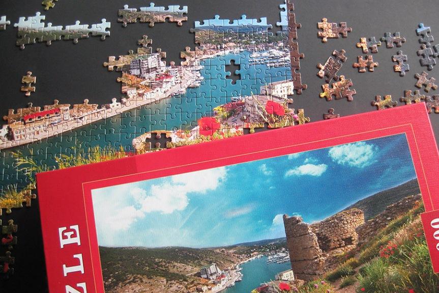 balaklava puzzle_900 IMG_4145